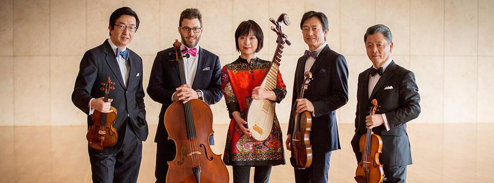 Shanghai Quartet Banner